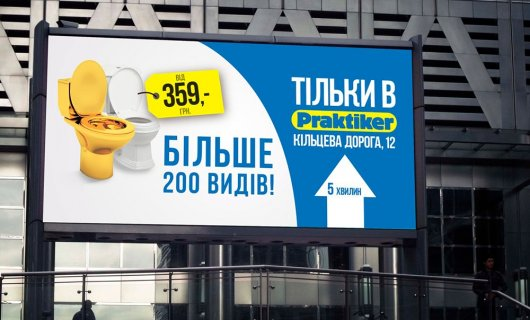 Outdoor advertising in Ukraine: for which it is valued by advertisers