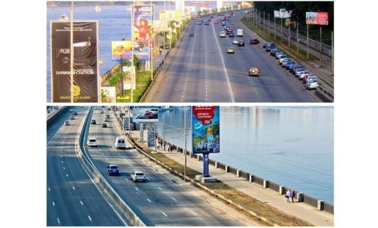 Outdoor advertising in Ukraine is the next round of reforms